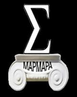 marmara syrigos